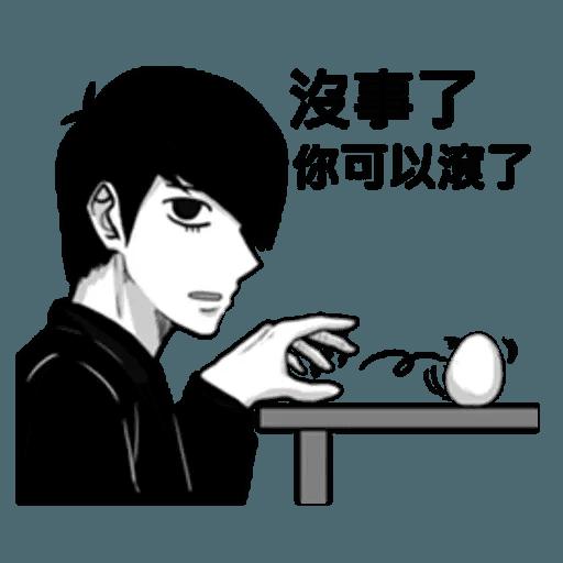 eggpack - Sticker 13