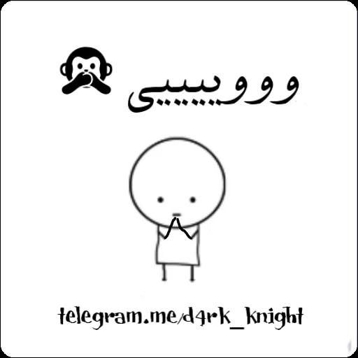 Estikrrrr - Sticker 17