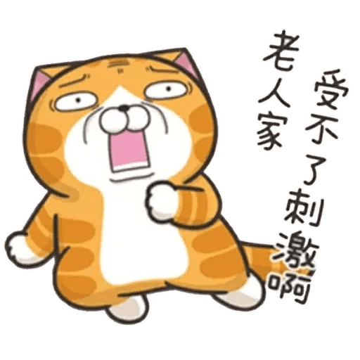 On9貓 - Sticker 2