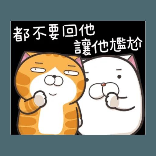 On9貓 - Sticker 19