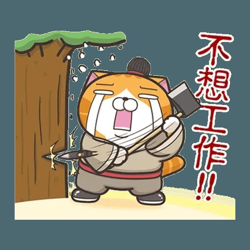 On9貓 - Sticker 21