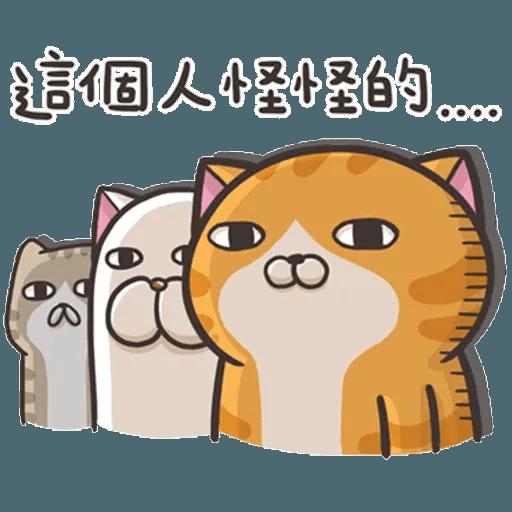 On9貓 - Sticker 10