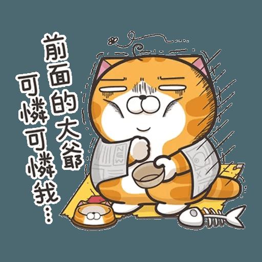 On9貓 - Sticker 23