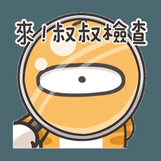 On9貓 - Sticker 17