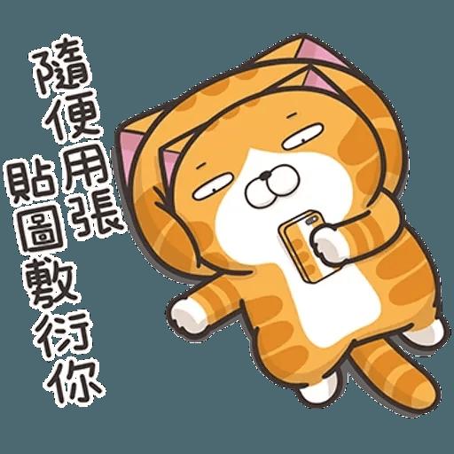 On9貓 - Sticker 15
