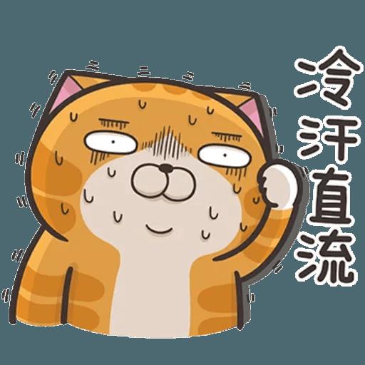 On9貓 - Sticker 5