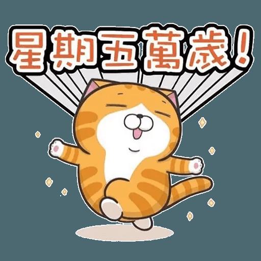 On9貓 - Sticker 8