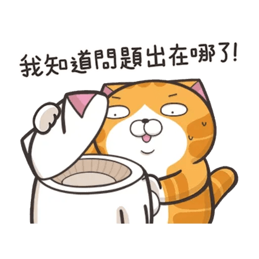 On9貓 - Sticker 20