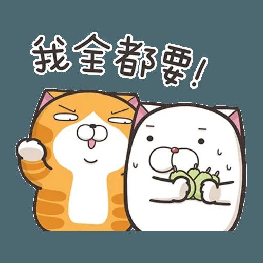 On9貓 - Sticker 22