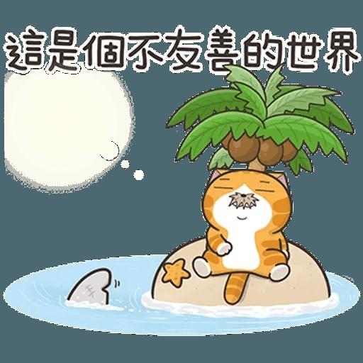 On9貓 - Sticker 14