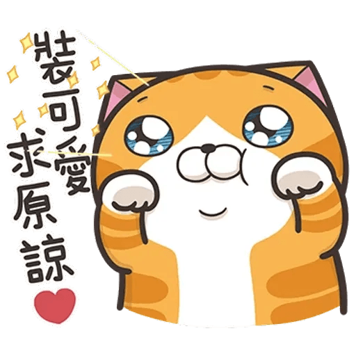 On9貓 - Sticker 13