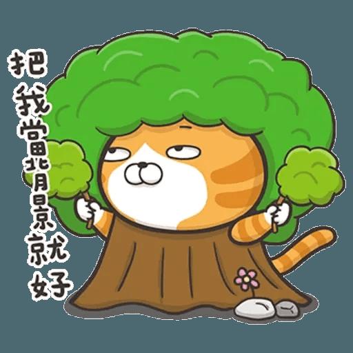 On9貓 - Sticker 11