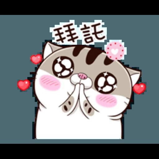Ami fat cat6 - Sticker 10