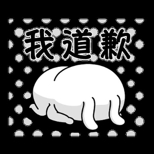 YOSISTAMP-兔兔100%過激貼圖 1 - Sticker 6