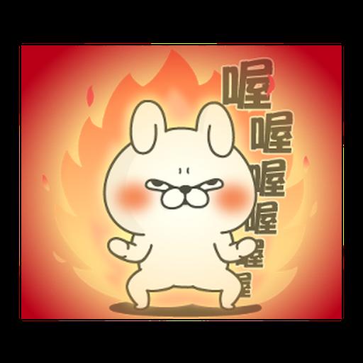 YOSISTAMP-兔兔100%過激貼圖 1 - Sticker 29