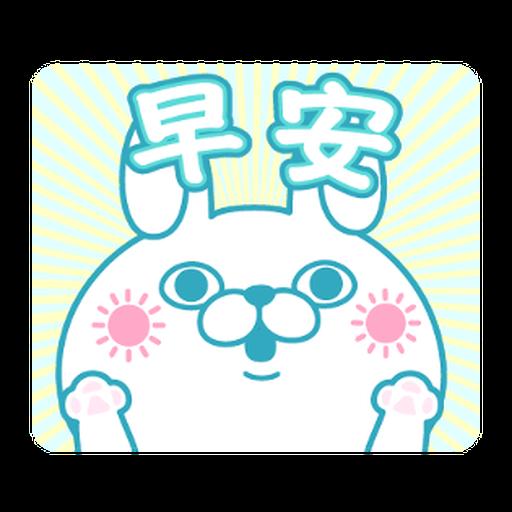 YOSISTAMP-兔兔100%過激貼圖 1 - Sticker 10