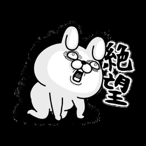 YOSISTAMP-兔兔100%過激貼圖 1 - Sticker 17