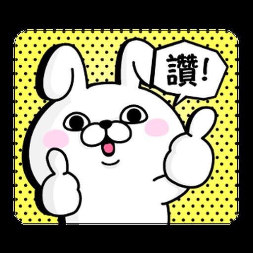 YOSISTAMP-兔兔100%過激貼圖 1 - Sticker 2