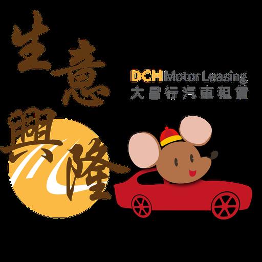 Happy New Year - Sticker 2