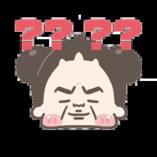 啾啾妹 - Sticker 7