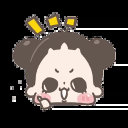 啾啾妹 - Sticker 15