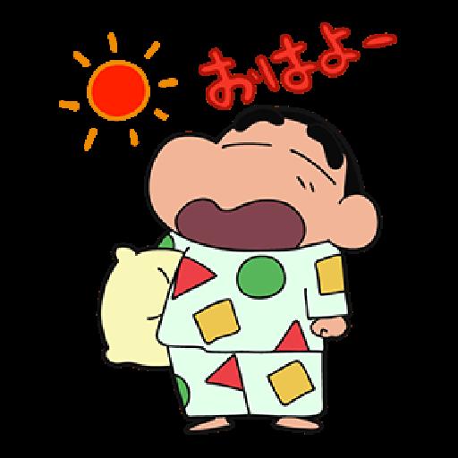 蠟筆小新 - Sticker 12