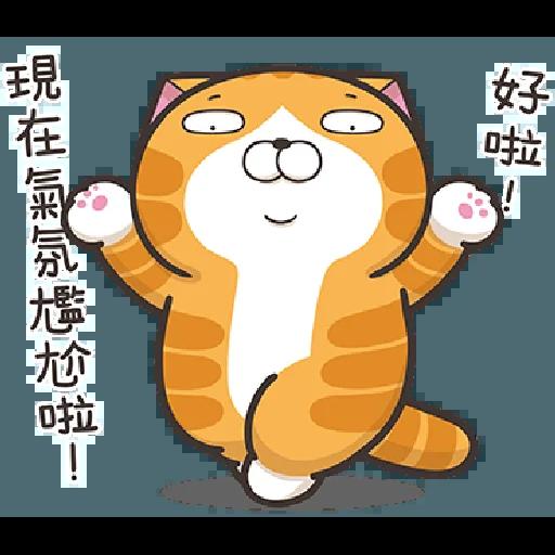 cat - Sticker 30