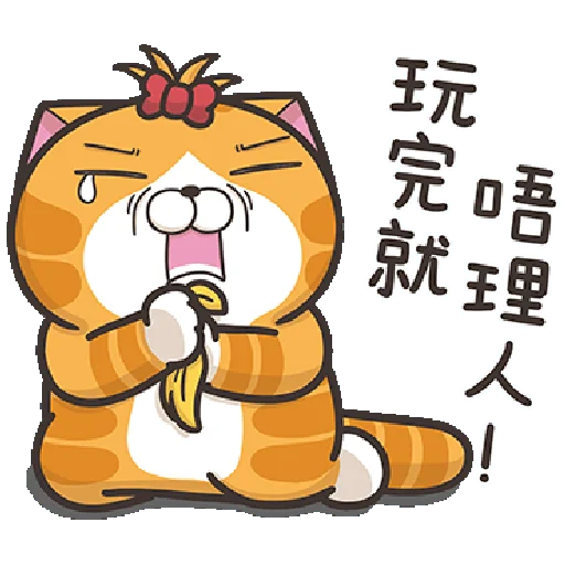 cat - Sticker 29