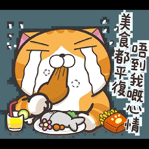 cat - Sticker 23