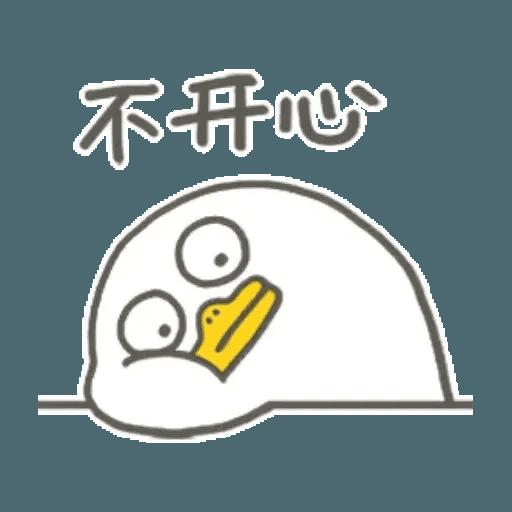 小劉鴨1 - Sticker 16