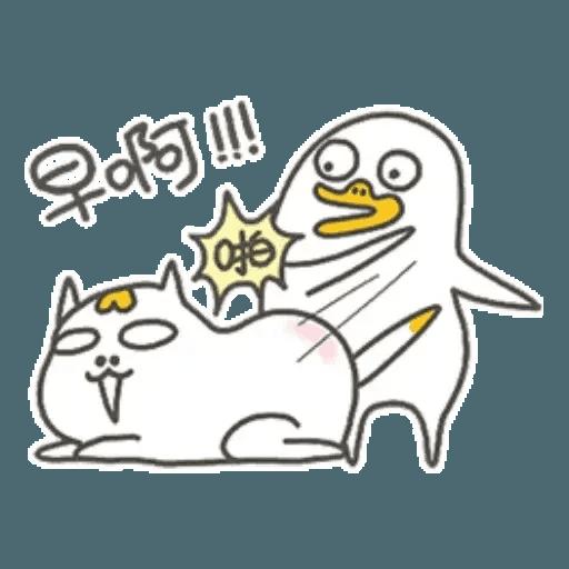 小劉鴨1 - Sticker 14