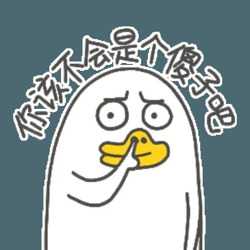 小劉鴨1 - Sticker 6