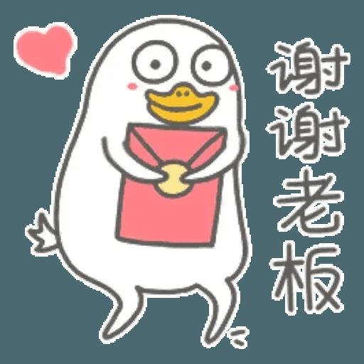小劉鴨1 - Tray Sticker