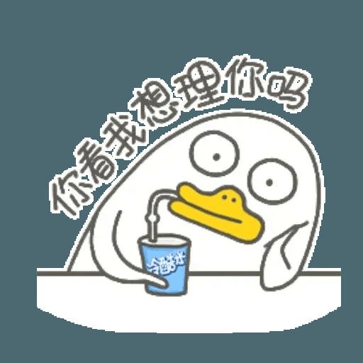 小劉鴨1 - Sticker 13