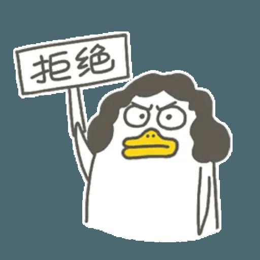 小劉鴨1 - Sticker 23