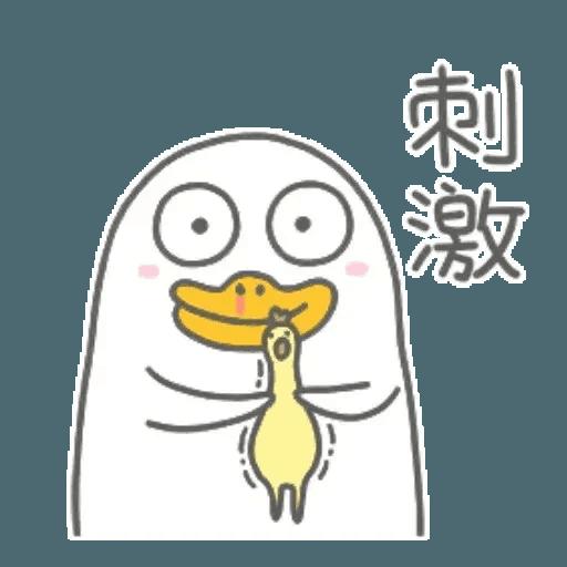 小劉鴨1 - Sticker 2