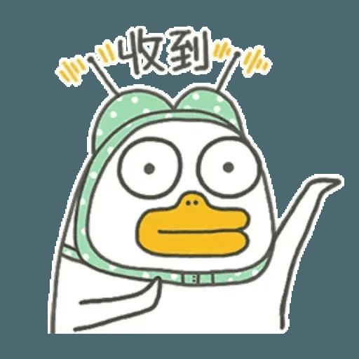小劉鴨1 - Sticker 26