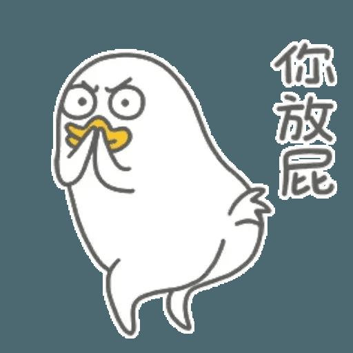 小劉鴨1 - Sticker 5