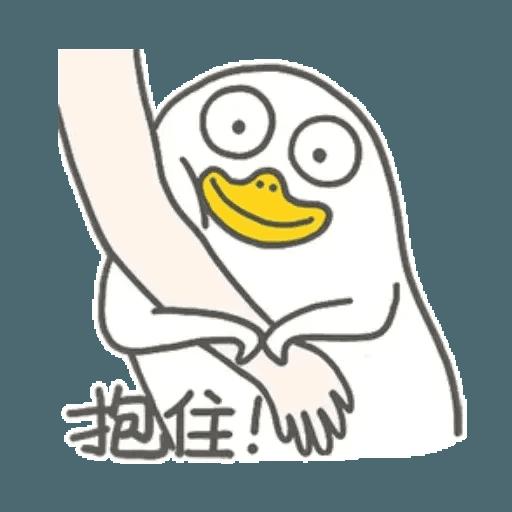 小劉鴨1 - Sticker 7