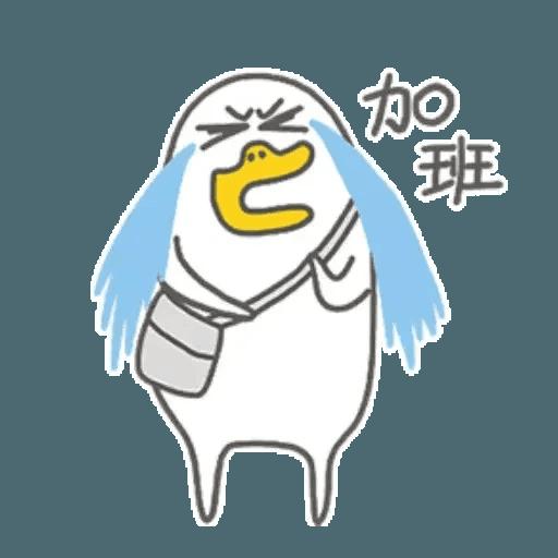 小劉鴨1 - Sticker 12