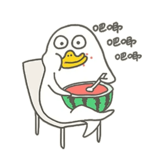 小劉鴨1 - Sticker 10