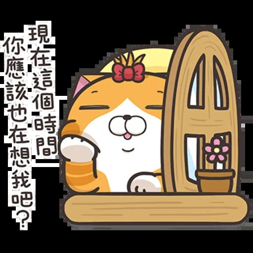 LanLanCat17-2 - Sticker 11