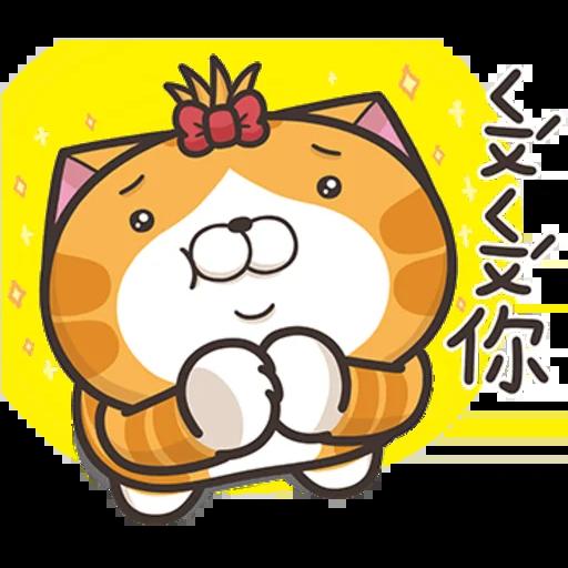 LanLanCat17-2 - Sticker 5