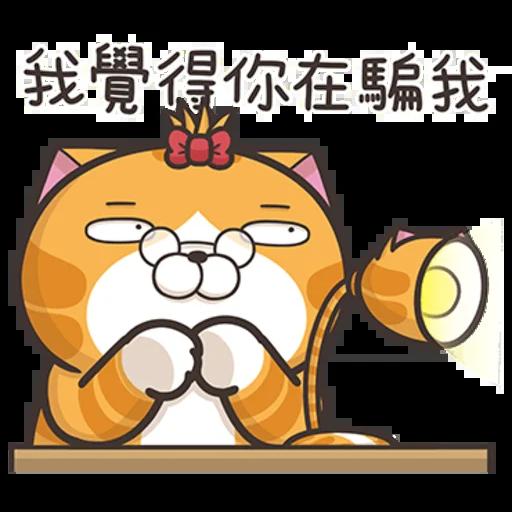 LanLanCat17-2 - Sticker 13