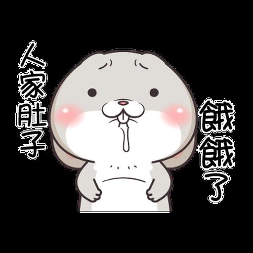 Very Miss Rabbit Lovely - Sticker 16