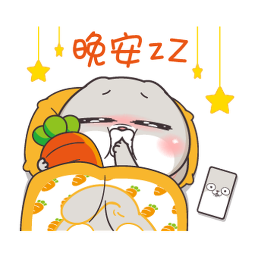 Very Miss Rabbit Lovely - Sticker 7
