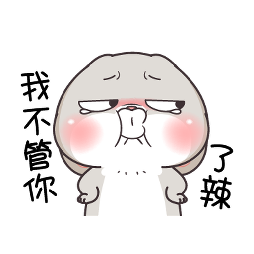 Very Miss Rabbit Lovely - Sticker 17