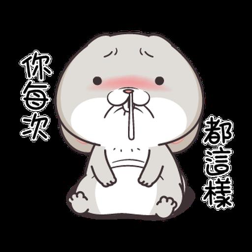 Very Miss Rabbit Lovely - Sticker 13