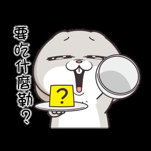 Very Miss Rabbit Lovely - Sticker 4