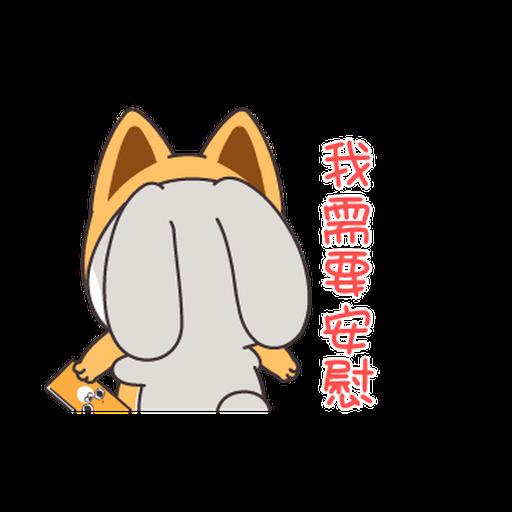 Very Miss Rabbit Lovely - Sticker 3